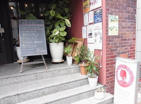 リーロンカフェ①.JPG