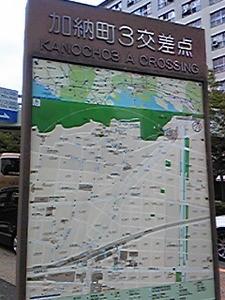 加納町歩道橋.jpg